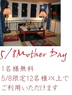 mother day2.jpg
